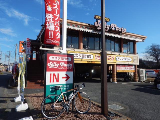 【悲報】漏れ氏、浮気してまで入った『熊谷のジョリーパスタ』にアラビアータがなくて咽び泣く…。_b0136045_13203731.jpg