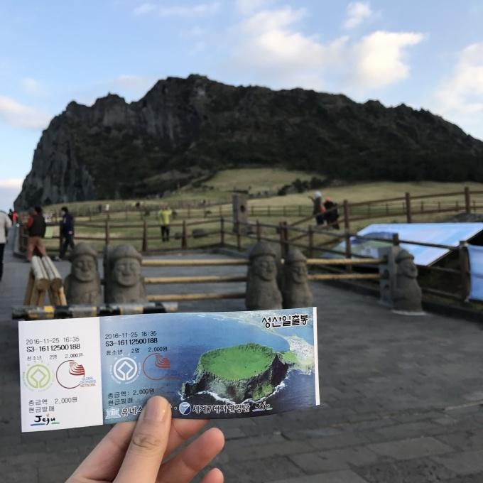 済州島2日目_d0160145_18015510.jpg