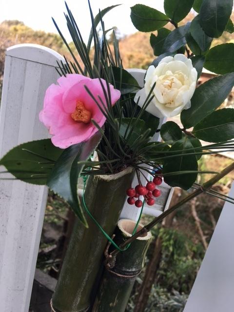 手作りの門松でお正月の準備を_f0103755_15010100.jpg
