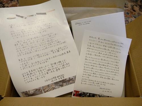 「ファクトリエ」~一流のものづくりを世界へ~ 拘りのMADE IN JAPAN 編_c0177259_2312532.jpg