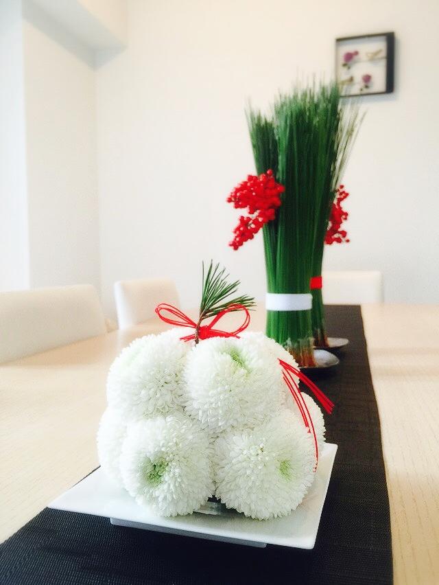 素敵な正月飾りでハッピーに♪_b0060363_12294289.jpg
