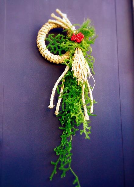 素敵な正月飾りでハッピーに♪_b0060363_12351632.jpg