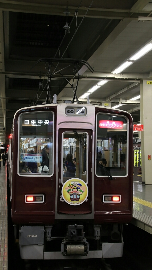 阪急8004F  お正月看板車_d0202264_18580461.jpg
