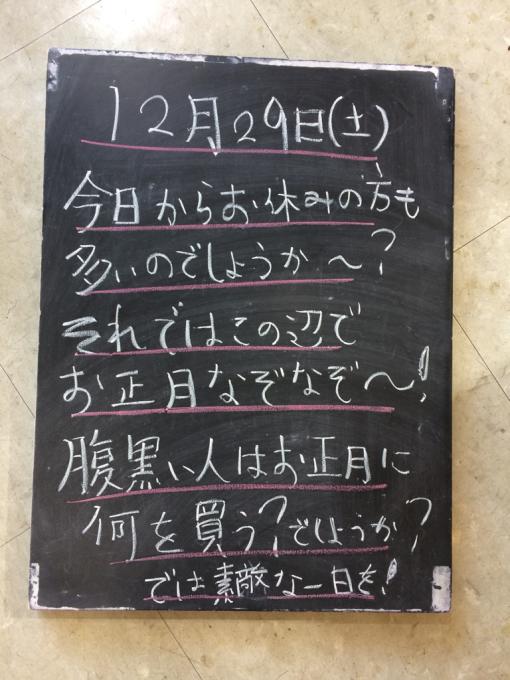 f0152875_08551674.jpg