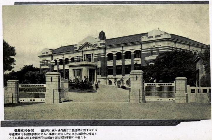 台湾軍歌歌詞中的「臺湾軍」_e0040579_7233511.jpg