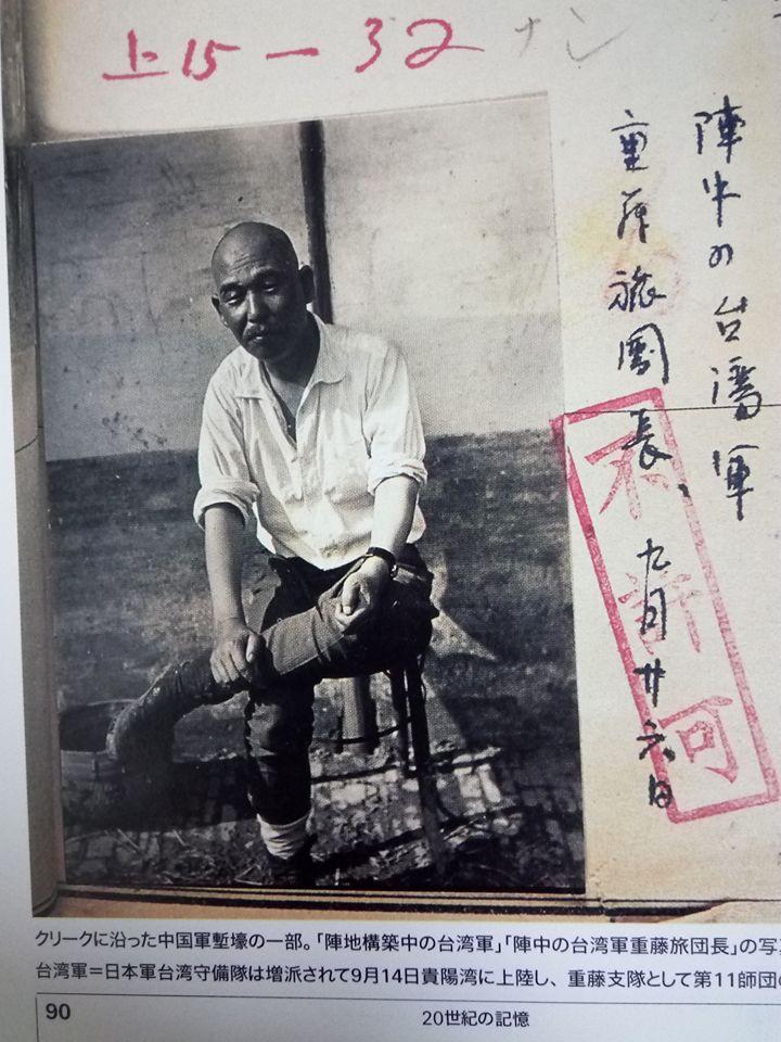 台湾軍歌歌詞中的「臺湾軍」_e0040579_7245793.jpg