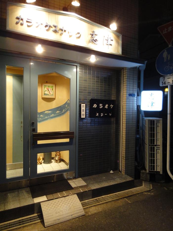 ◆2016 WUB関西 忘年会 ~渡しに揺られ西天下茶屋・志津へ~_f0238779_8334656.jpg