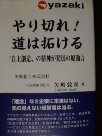 b0011584_06332858.jpg