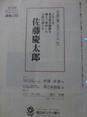 b0011584_08260294.jpg