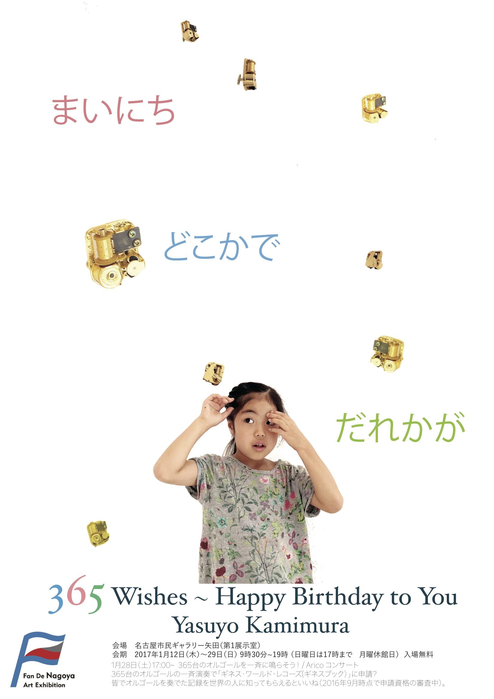 f0115787_02879.jpg