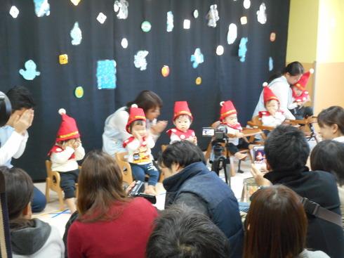 【千葉新田町園】クリスマス会_a0267292_11542735.jpg