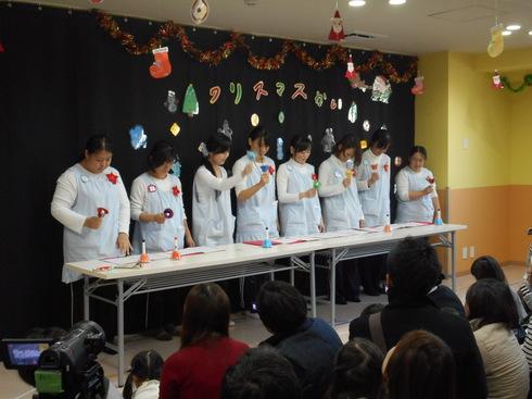 【千葉新田町園】クリスマス会_a0267292_1158302.jpg