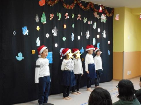 【千葉新田町園】クリスマス会_a0267292_120995.jpg