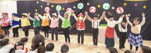 【鶴見園】クリスマス会_a0267292_141219100.jpg