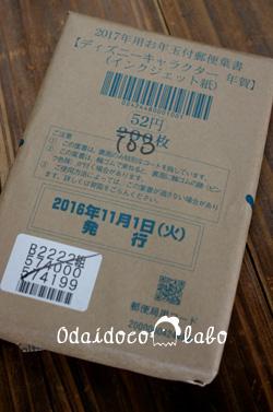 b0238306_1834437.jpg