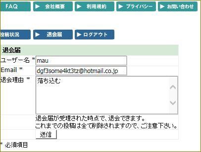 d0137326_23104972.jpg