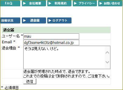 d0137326_23201744.jpg