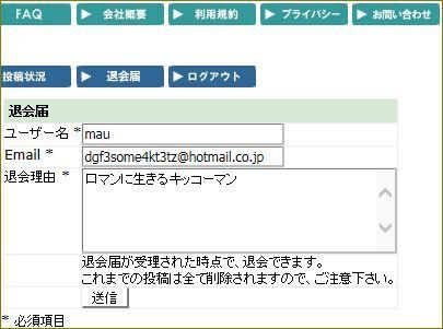 d0137326_23215432.jpg
