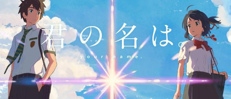My Best Movie of 2016_e0040938_23424321.jpg
