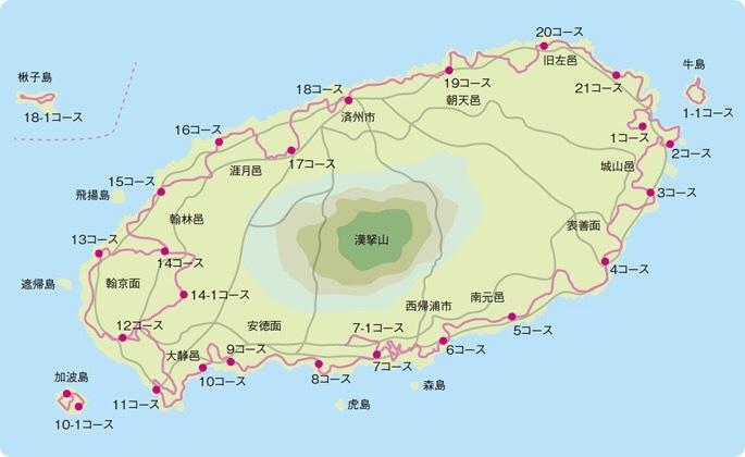 済州島3日目_d0160145_22283378.jpg