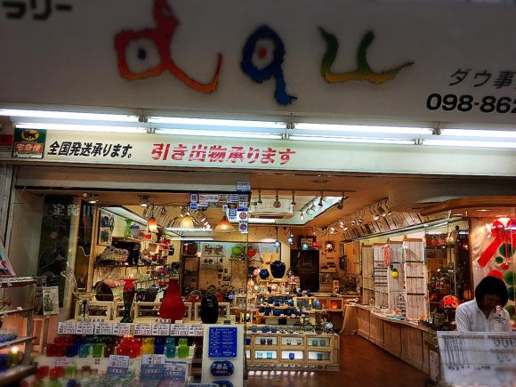 沖縄Trip‼️セントレア着_e0292546_02131391.jpg