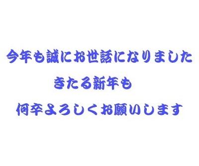 d0103457_00314872.jpg