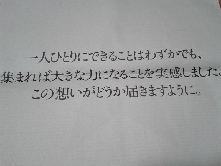 a0152774_23415181.jpg