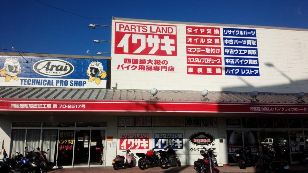 松山店からちょっと真面目なご挨拶_b0163075_1624886.jpg