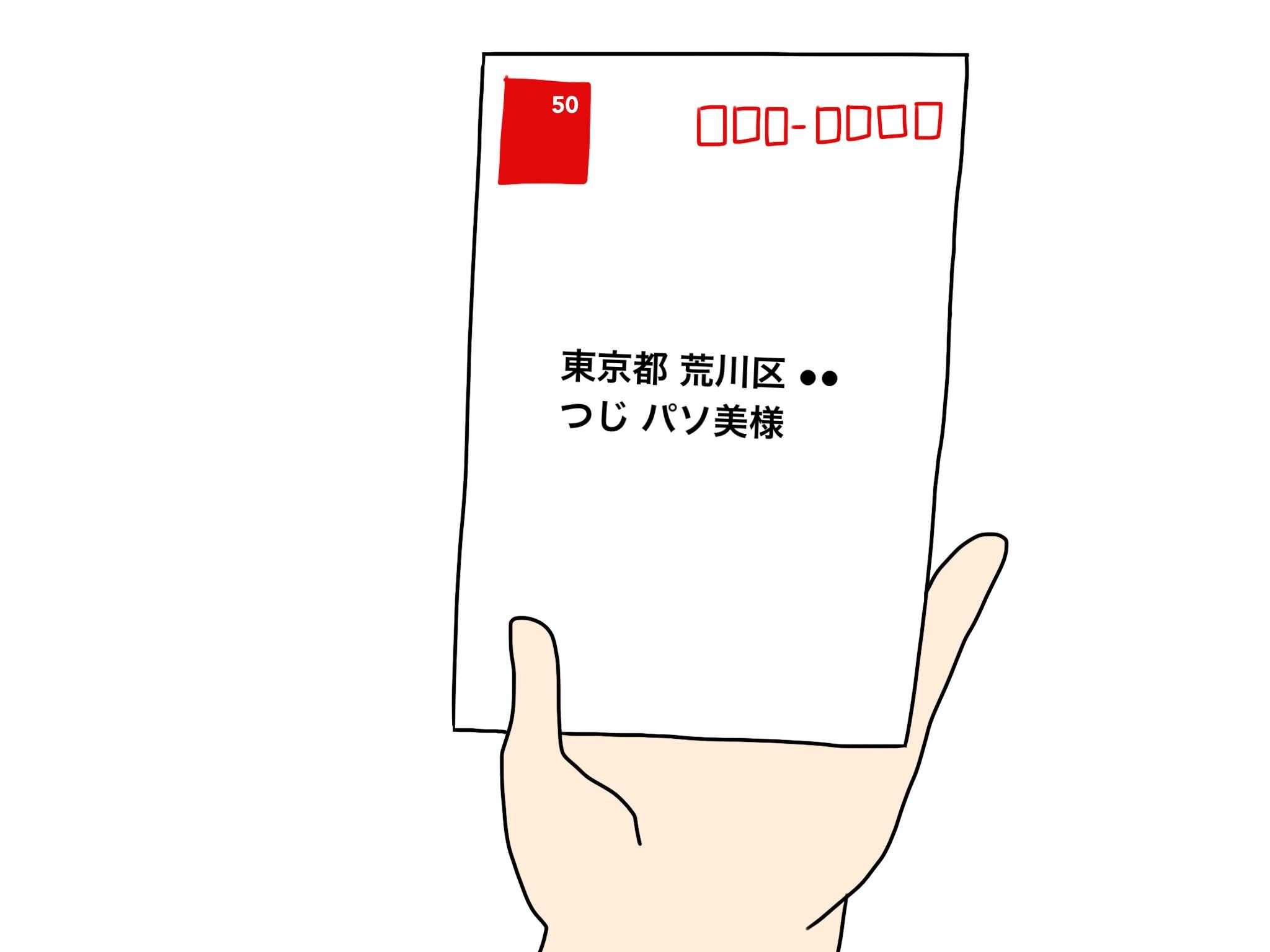 f0308281_13211594.jpg