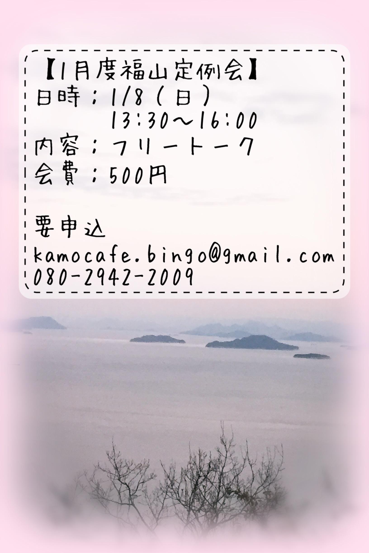来年の活動案内_c0345785_19322640.jpg