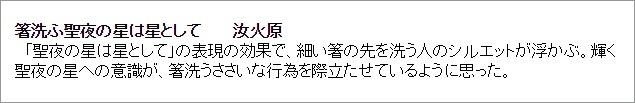 f0053297_06124892.jpg