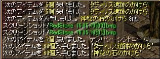 d0081603_231922.jpg