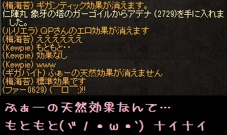 f0072010_18415194.jpg