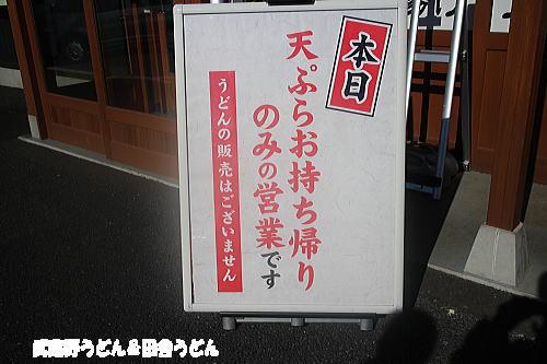 c0113312_20121952.jpg