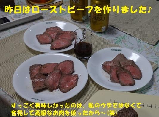 f0121712_11292436.jpg