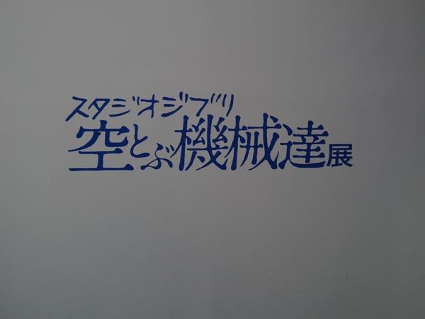 f0088815_18385532.jpg