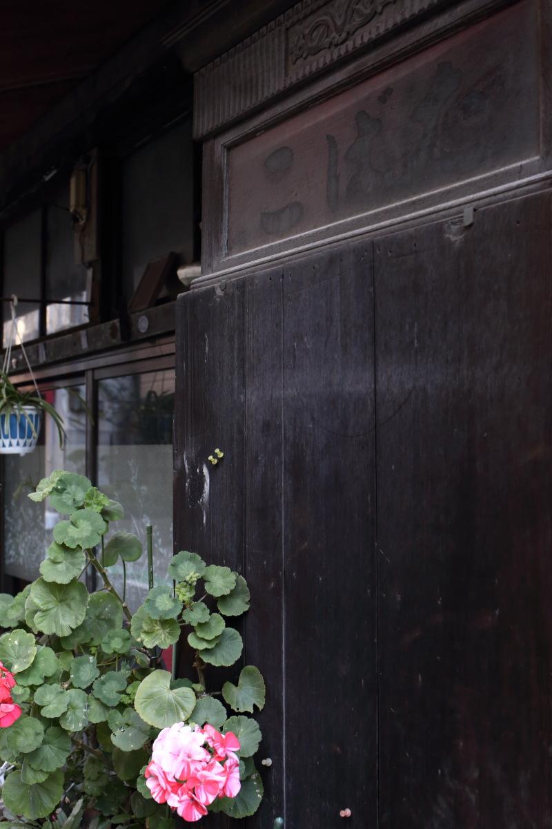 千駄ケ谷  カメラおやじ、戦前のタバコ屋に涙する_b0061717_2015994.jpg