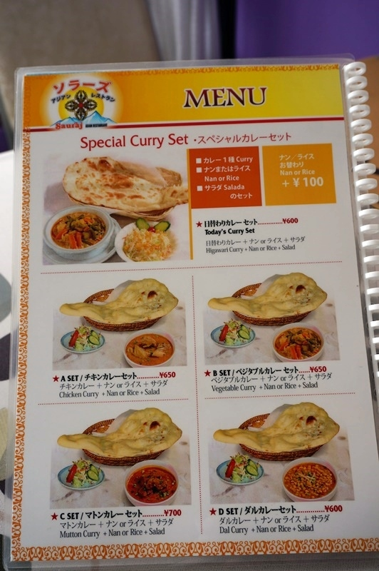 [千代田町]アジアンレストラン ソラーズ「マトンカレーセット/チキンフライライス」_a0243720_07485423.jpg