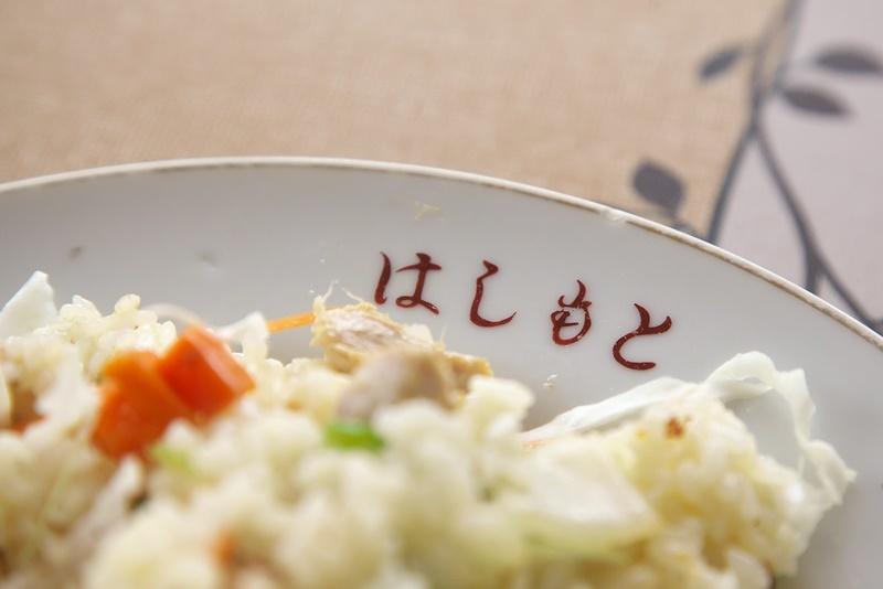 [千代田町]アジアンレストラン ソラーズ「マトンカレーセット/チキンフライライス」_a0243720_07493123.jpg