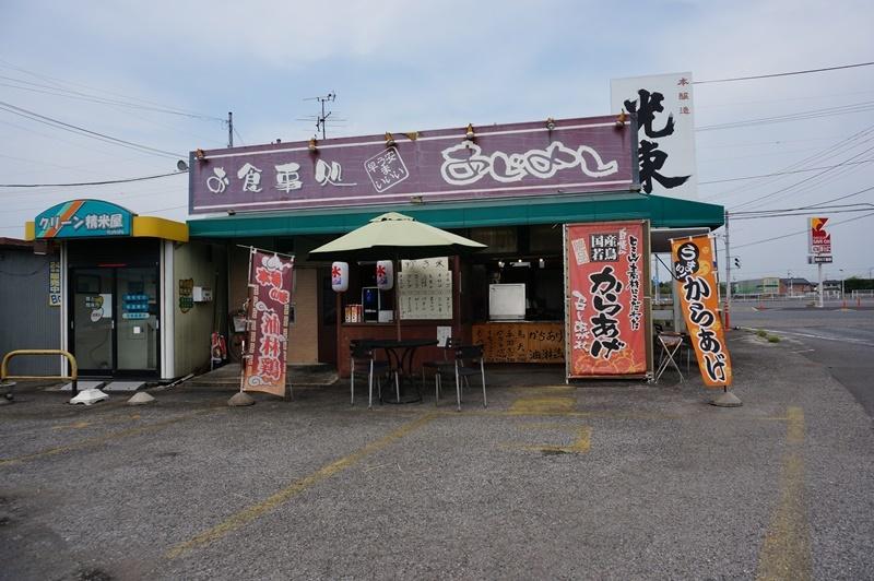 [千代田町]アジアンレストラン ソラーズ「マトンカレーセット/チキンフライライス」_a0243720_07495827.jpg
