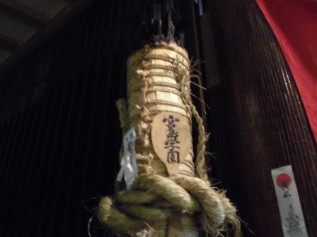 宮島学園 鎮火祭_f0229523_22104247.jpg