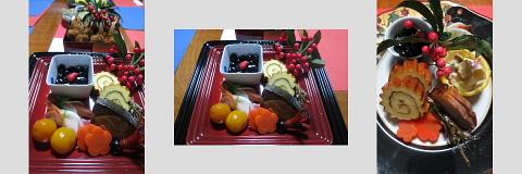 10年目の「食コーチング」健在!_d0046025_23304781.jpg