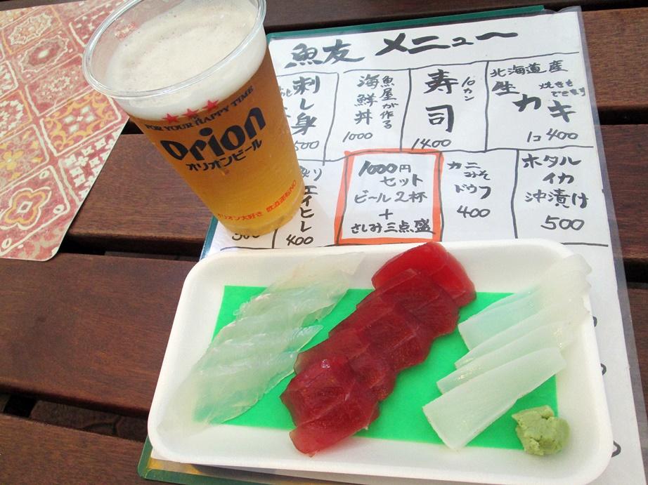 沖縄ツアー・その4(クライミング編)_f0050226_10471151.jpg