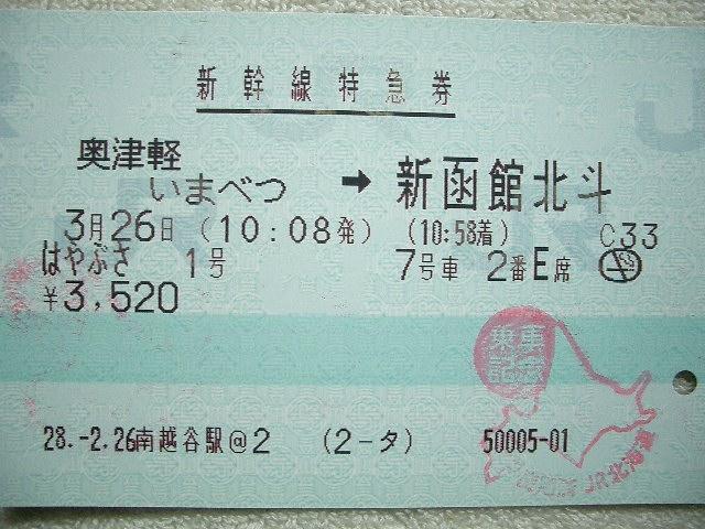 b0283432_19321849.jpg