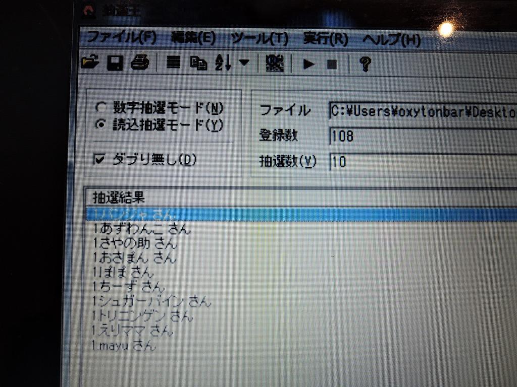 c0062832_1135025.jpg