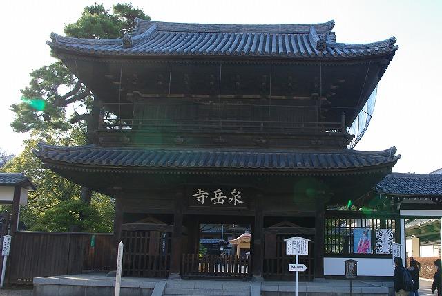 東京散歩(6)泉岳寺_d0043136_19381523.jpg