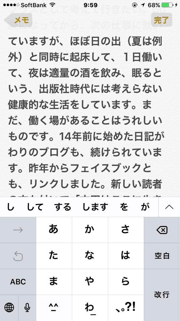 b0021251_10083111.jpg