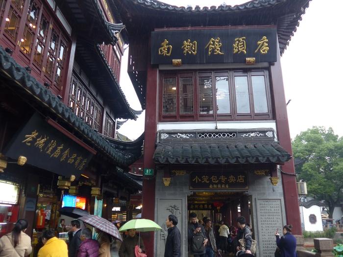 上海出張へ行く④ ~南翔饅頭店の小籠包~_f0232060_0362575.jpg