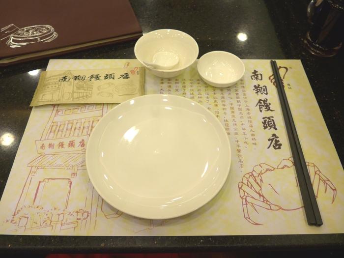 上海出張へ行く④ ~南翔饅頭店の小籠包~_f0232060_037587.jpg