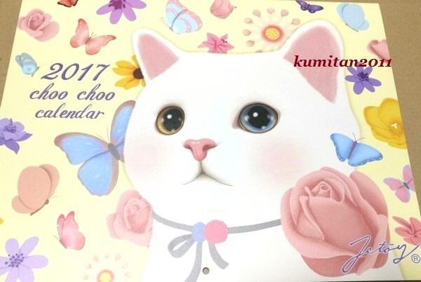 b0249661_20123639.jpg
